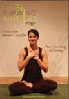 Yoga For Your Healing DVD Cover